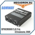 FPV приемник AOMWAY 5,8 Ггц 32 канала с видео рекордером